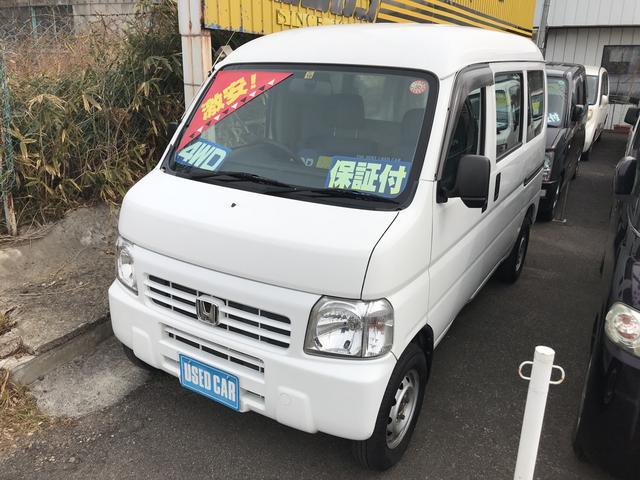 ホンダ SDX 4WD AC AT 軽バン
