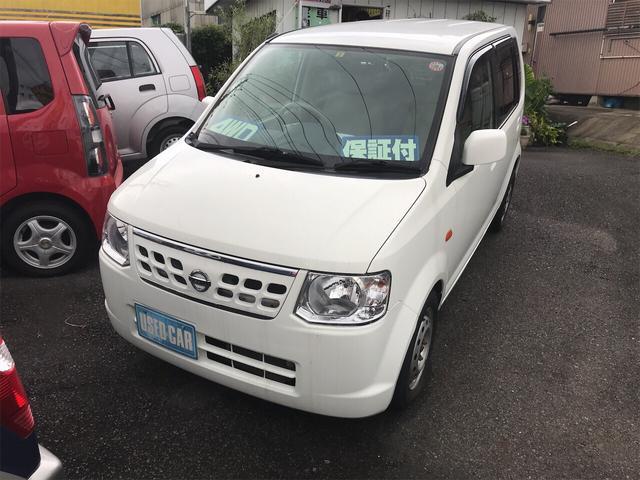 日産 オッティ S FOUR 4WD 電動格納ミラー シートヒーター