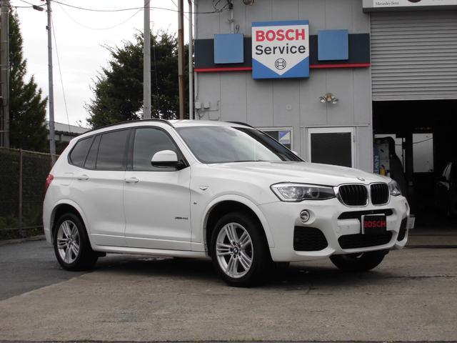 BMW xDrive 20d Mスポーツ ブラックフルレザー電動パワーシート シートヒーター 純正キセノン 純正18インチアルミ 純正HDDナビ フルセグTV 360度カメラ パワーバックドア SOSコール インテリジェントセーフティ