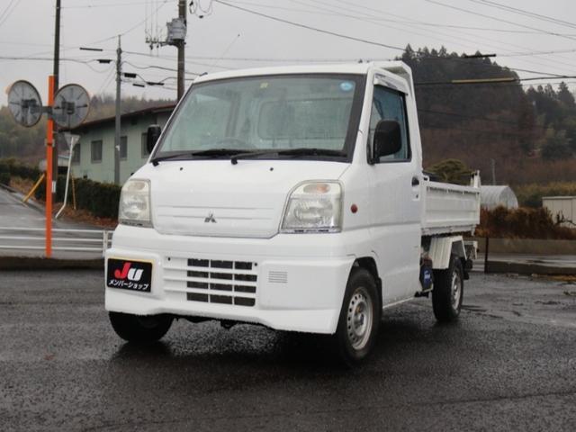 三菱 鬼金ダンプ 4WD