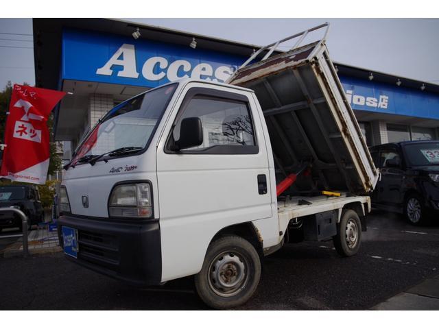ホンダ ダンプ 4WD