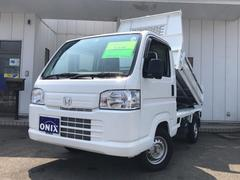 アクティトラックダンプ 4WD AC MT 軽トラック オーディオ付