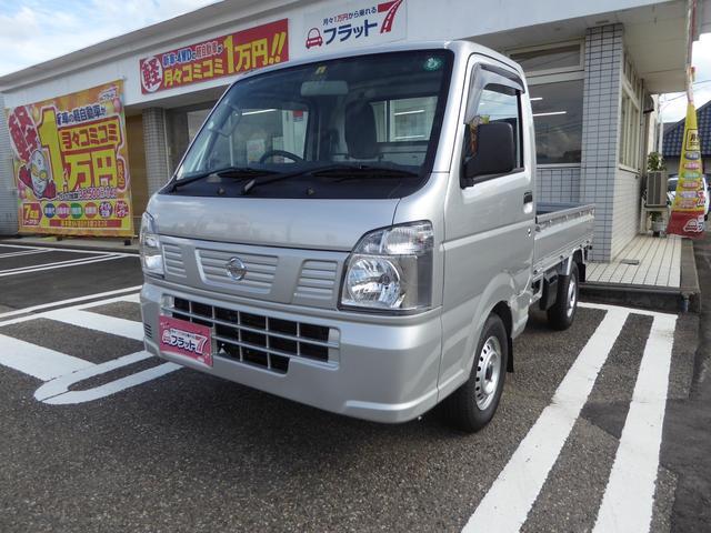 日産 DX 4WD エアコン・パワステ 5速マニュアル
