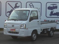 サンバートラックTC プロフェッショナル エアコン パワステ 4WD