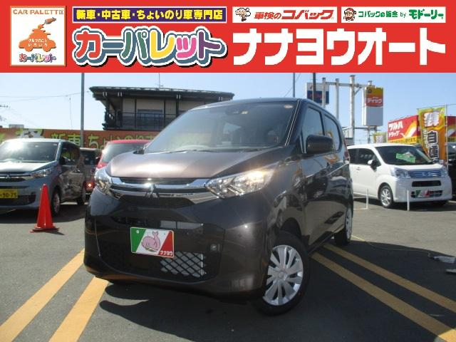 三菱 eKワゴン M 4WD シートヒーター キーレス 衝突被害軽減ブレーキ