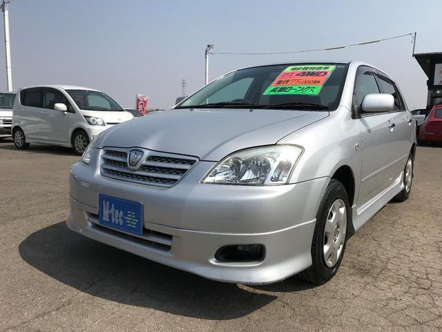 トヨタ XS150