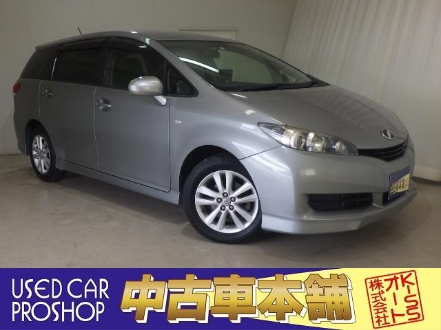 トヨタ 1.8X HIDセレ HDDナビ地デジPスタ禁煙車1オーナー