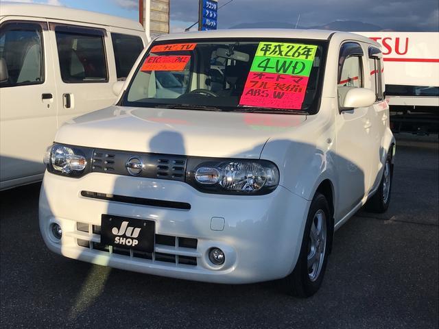 日産 15X FOUR Vセレクション 4WD SDナビ フルセグ