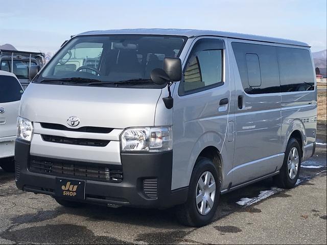 「トヨタ」「ハイエース」「その他」「秋田県」の中古車