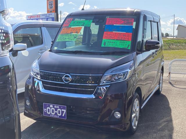 日産 デイズルークス ハイウェイスター X 4WD 左側パワースライドドア アイドリングストップ オートライト オートエアコン アラウンドビューモニター LEDヘッドライト