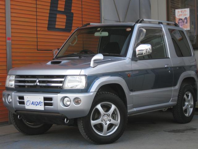 三菱 リミテッドエディションVR 4WDターボ ABS キーレス