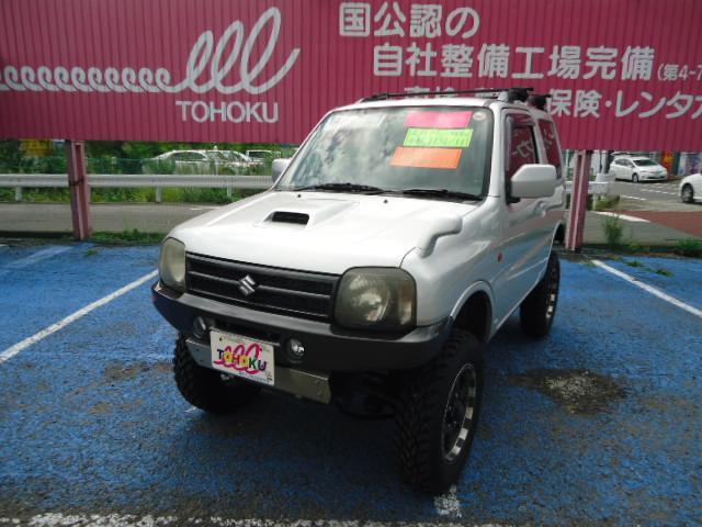 スズキ XC 4WD