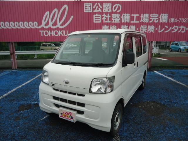 ダイハツ スペシャル 4WD