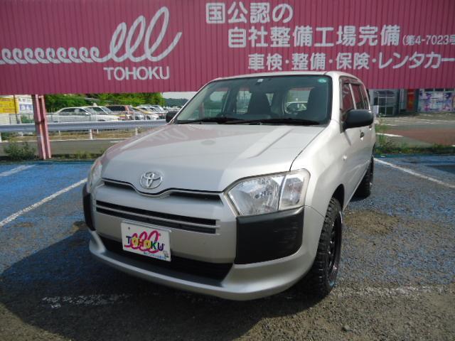 トヨタ UL リフトアップ