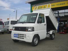 ミニキャブトラックダンプ仕様 エアコン パワステ 4WD