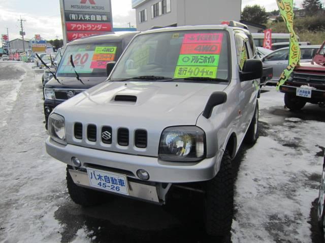 XC 4WD(1枚目)