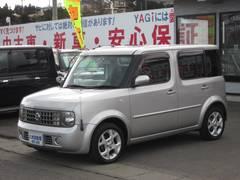 キューブSX 70th−II 4WD