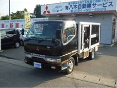 キャンターガッツ冷蔵冷凍車 4WD