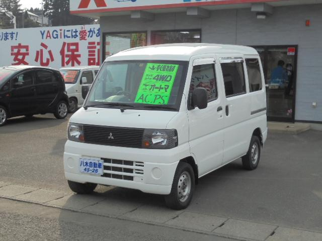 三菱 CL ハイルーフ 4WD