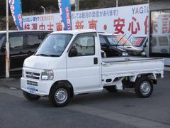 アクティトラックSDX パワステ エアコン エアバック 4WD