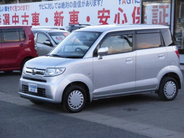 ホンダ G エアコン Wエアバック ABS CD 4WD