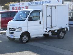 アクティトラック冷蔵冷凍車 パワステ エアコン 4WD