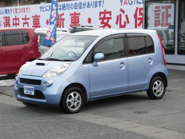 ホンダ Fターボ CD ETC ABS Wエアバック 4WD