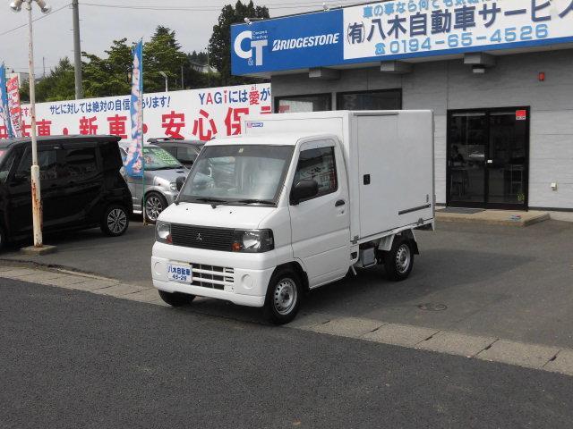 三菱 冷蔵冷凍車 4WD