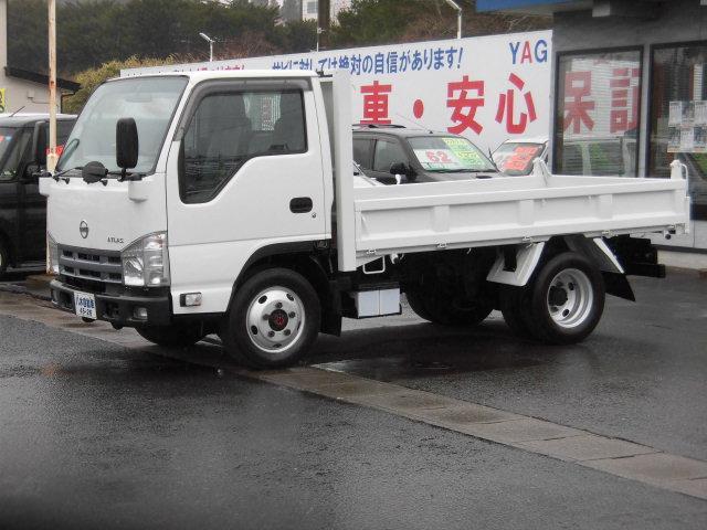 日産 ダンプ 4WD