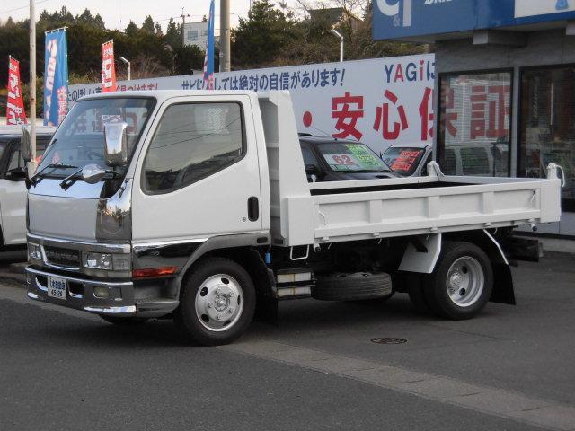 三菱ふそう 全低床ダンプ 4WD