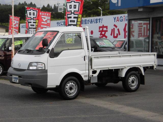 マツダ ボンゴトラック DX