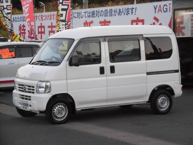 「ホンダ」「アクティバン」「軽自動車」「岩手県」の中古車
