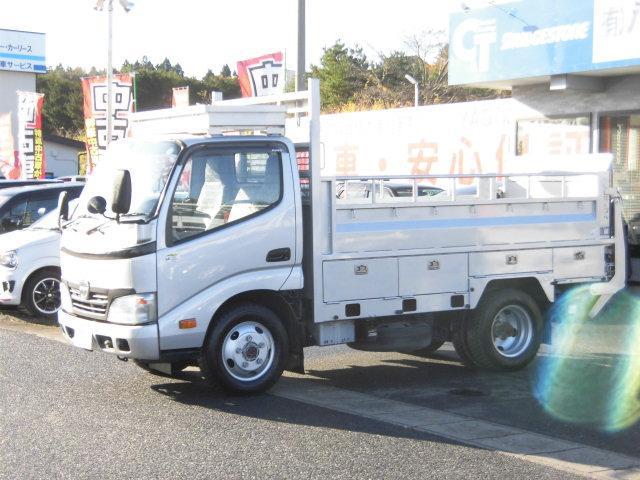 「その他」「デュトロ」「トラック」「岩手県」の中古車