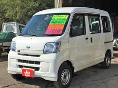 ハイゼットカーゴスペシャル ハイルーフ 4WD 車検32年9月 集中ロック