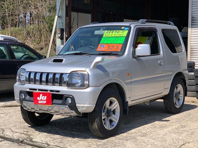 マツダ XC 4WD 5速マニュアル ターボ 16インチアルミ