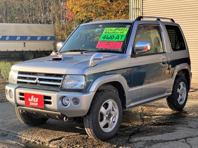 リミテッドエディションVR 4WD 車検3年10月