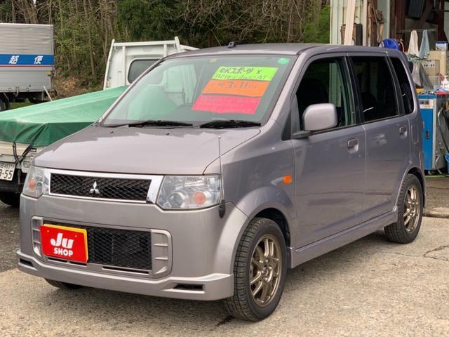三菱 eKスポーツ X 4WD HIDライト HDDナビ キーレス 埼玉仕入