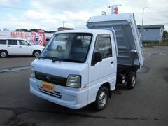 サンバートラック電動ダンプ 4WD エアコンパワステ