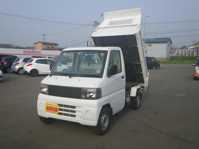三菱 PTOダンプ 4WD