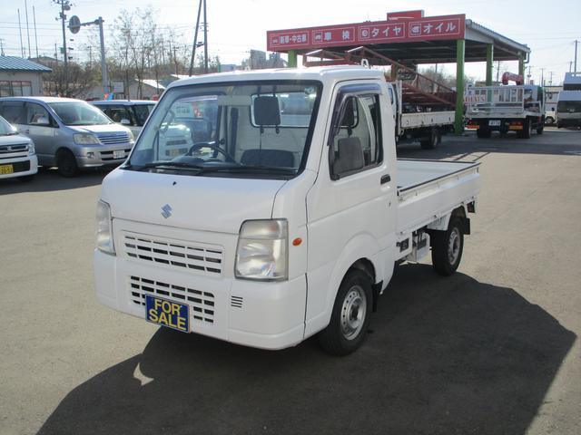 FC 4WD