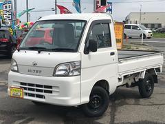 ハイゼットトラックスペシャル 4WD 3方開 パワステ オートマ