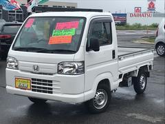 アクティトラックSDX 4WD 5速マニュアル エアコン パワステ PW