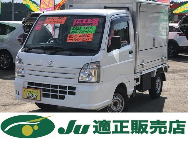 スズキ 移動販売冷凍車 4WD オートマ 庫内温度-5° 社外ナビ