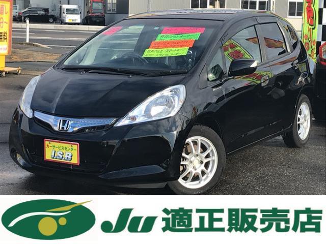 「ホンダ」「フィット」「コンパクトカー」「秋田県」の中古車