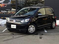 VW アップ!ムーブ アップ!5ドア シティエマージェンシーブレーキ