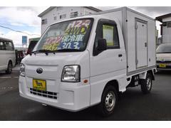 サンバートラック保冷車 4WD 5速 エアコン パワステ 1オーナー