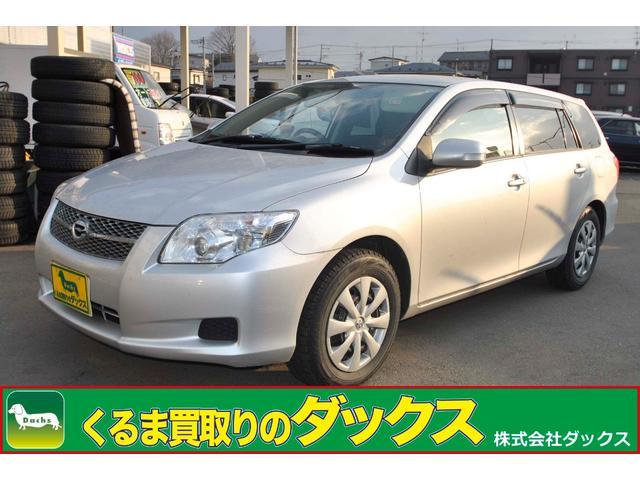 トヨタ 1.5XGエディション 2WD 1オーナー 純正ナビ