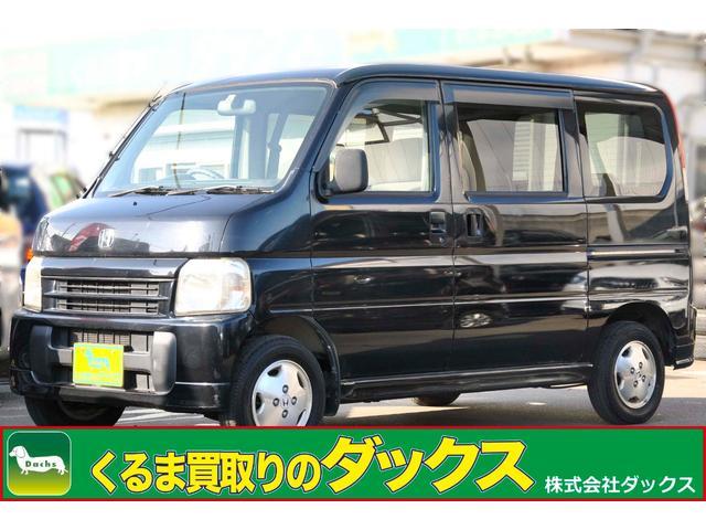 ホンダ M 4WD オートマ 純正アルミ リヤヒーター