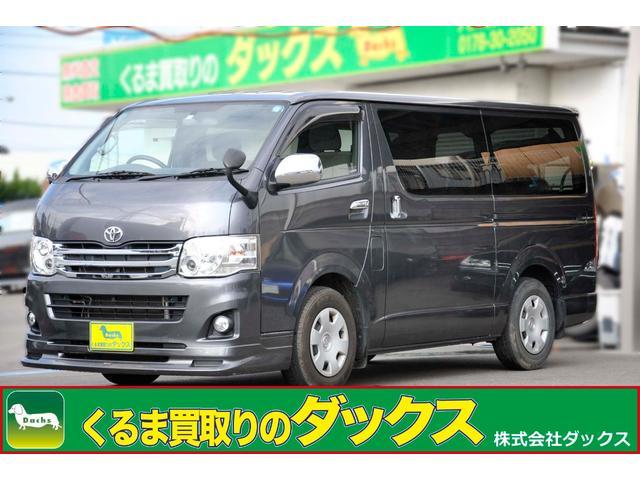 トヨタ 3型ロングスーパーGL モデリスタ 地デジBカメラ社外ライト