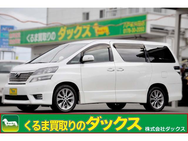 トヨタ 2.4ZプラチナセレクションII4WD パワーバックドア